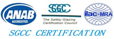 SGCC认证服务中心-建筑玻璃/钢化玻璃/夹胶|夹层玻璃